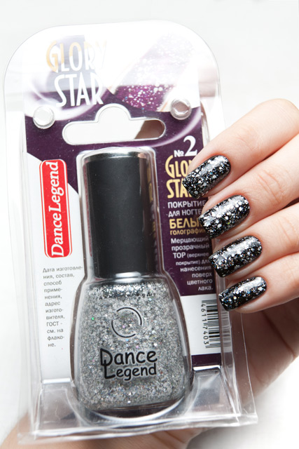 Dance Legend Glory Star collection winter 2012-13