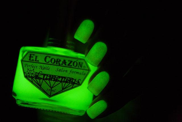 El Corazon Lumenous