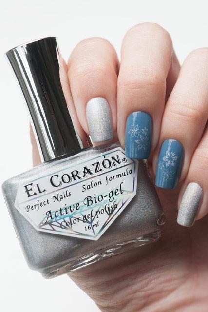 El Corazon Prisma 423/31