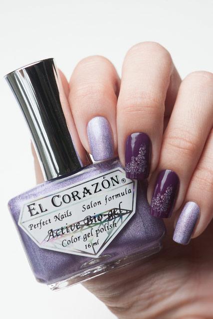 El Corazon Prisma 423/32