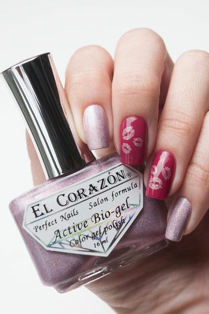 El Corazon Prisma 423/33