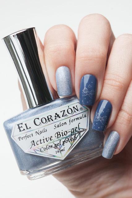 El Corazon Prisma 423/34