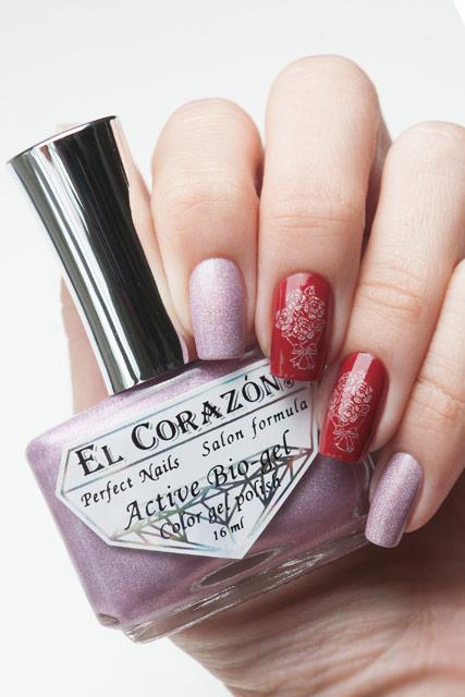 El Corazon Prisma 423/35