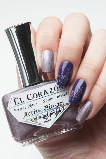 El Corazon Prisma 423/36