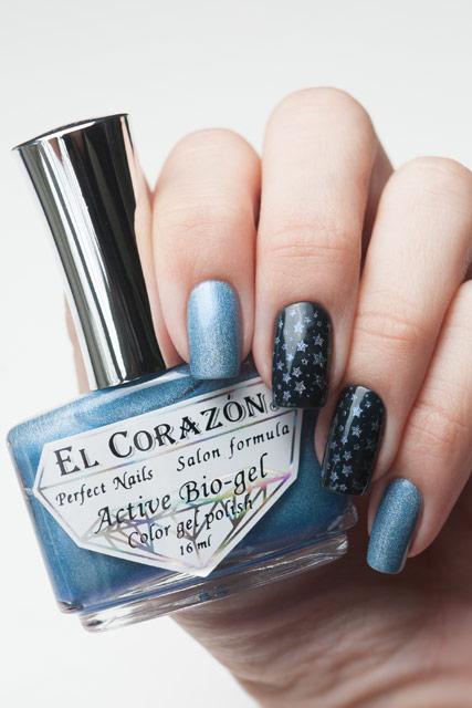 El Corazon Prisma 423/37