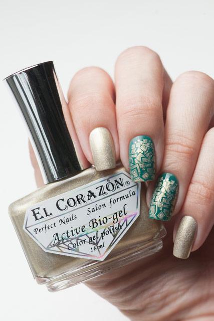 El Corazon Prisma 423/38