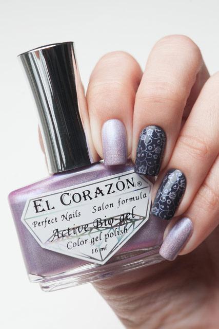 El Corazon Prisma 423/40