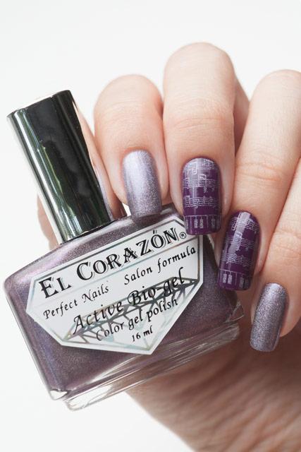 El Corazon 423/23