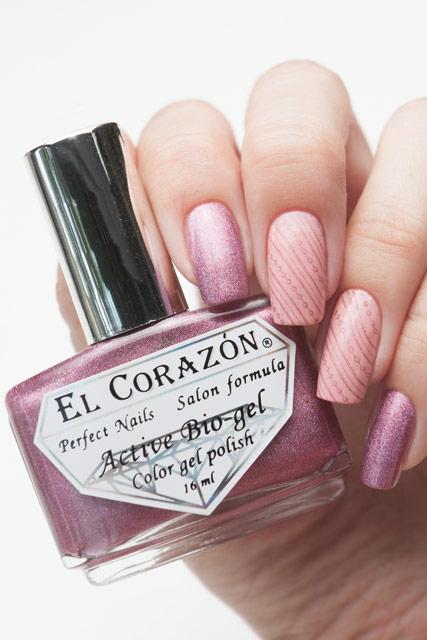 El Corazon 423/24