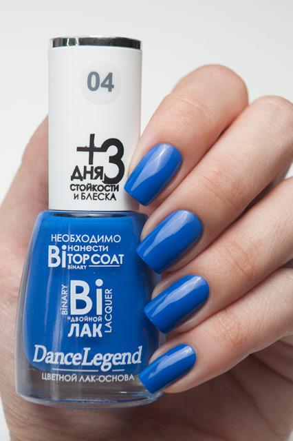 Dance Legend Binary collection 04 Lisa