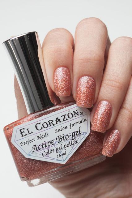 El Corazon 423/531