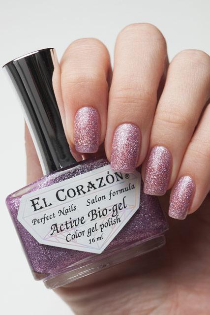 El Corazon 423/532