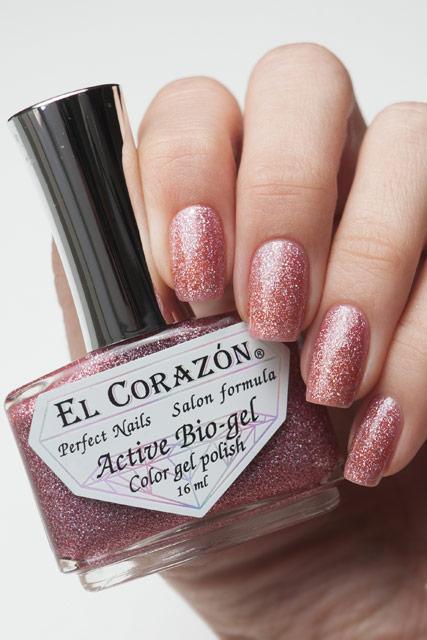 El Corazon 423/533