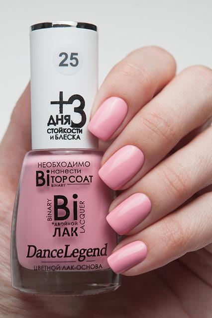 Dance Legend Binary 25 Lilia