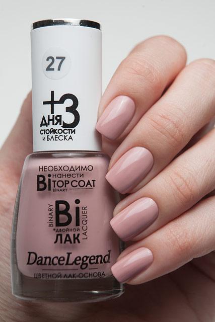 Dance Legend Binary 27 Nina