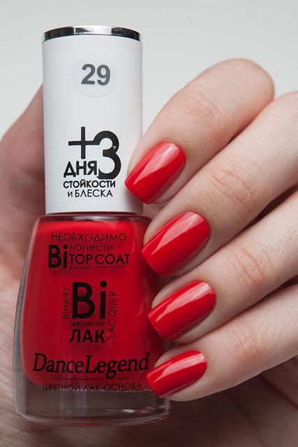 Dance Legend Binary 29 Lubov