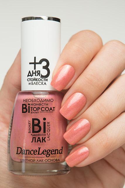 Dance Legend Binary 37 Albina