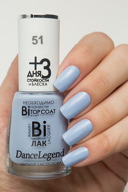 Dance Legend 51 Arina | Binary collection | spring 2016