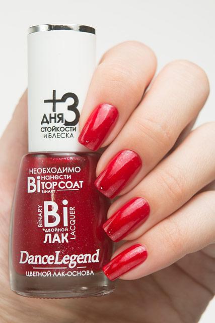 Dance_Legend_68_Serafima_Binary_collection_01