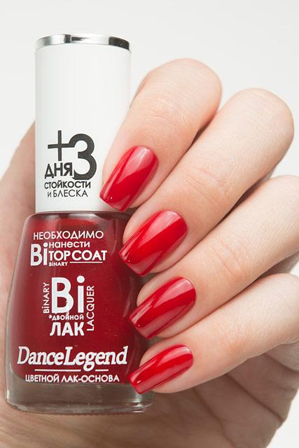 Dance_Legend_69_Roza_Binary_collection