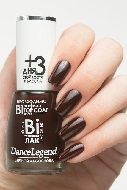 Dance_Legend_72_Kaleria_Binary_collection