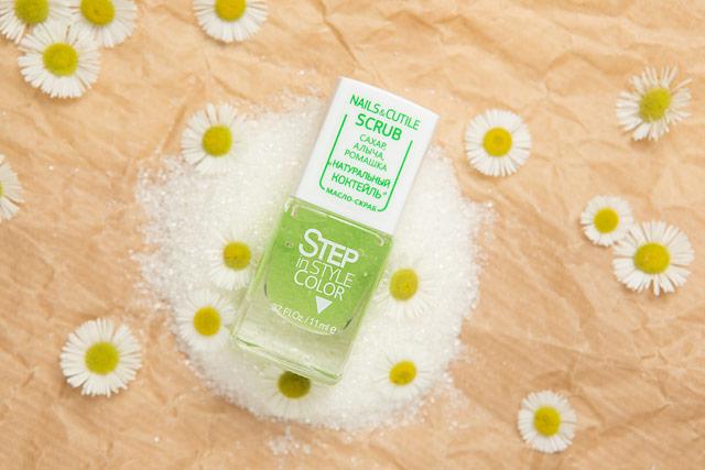 Step Масло-cкраб для ногтей | Nail Scrub