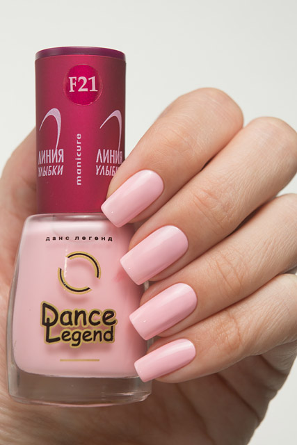 F21 | Dance Legend French collection