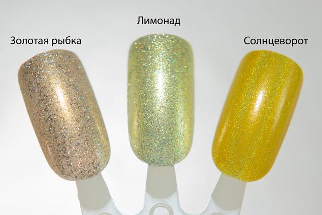 Золотая рыбка Лимонад Солнцеворот | Anna Gorelova by Dance Legend Summer 2018