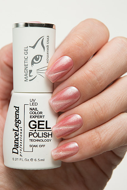 LE162 Only a Smile | Dance Legend Gel Polish Gel Magnetic Nude collection