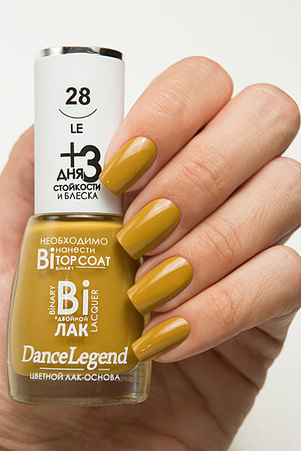 LE28 Berta | Dance Legend Binary Fall 2019