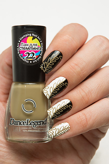 22 Taupe | Dance Legend Stamping collection