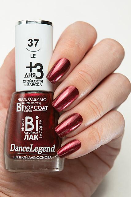 LE37 Yaroslava | Dance Legend Binary Fall 2020