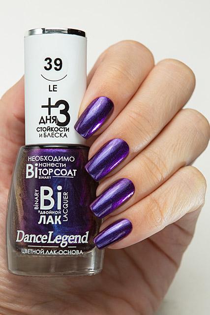 LE39 Amalia | Dance Legend Binary Fall 2020