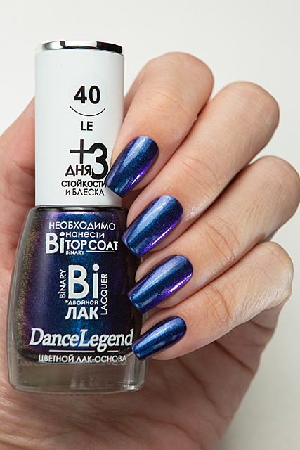 LE40 Alevtina | Dance Legend Binary Fall 2020