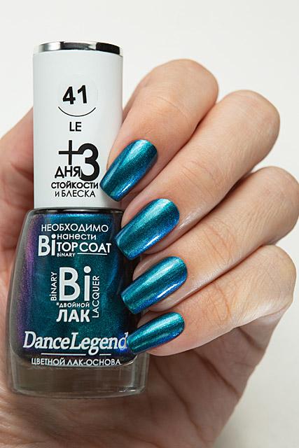 LE41 Sabina | Dance Legend Binary Fall 2020
