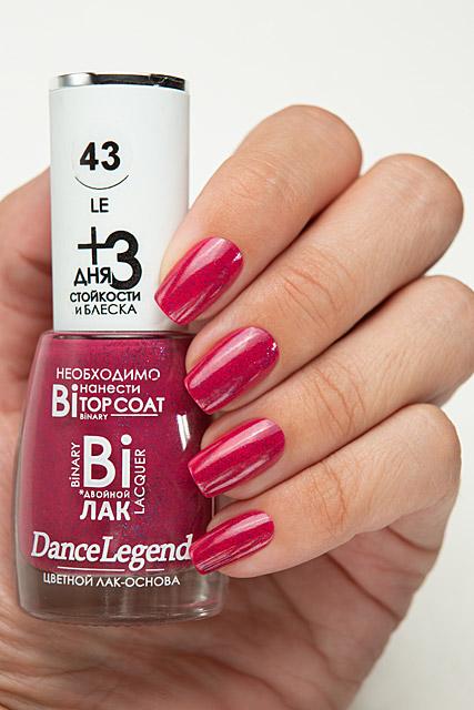 LE43 Luiza | Dance Legend Binary collection