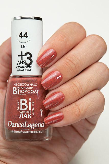 LE44 Stefania | Dance Legend Binary collection