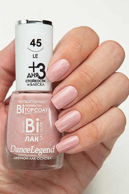 LE45 Ivonna | Dance Legend Binary collection