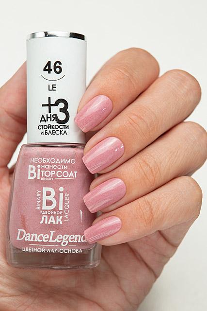 LE46 Bozhena | Dance Legend Binary collection