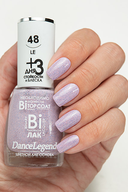 LE48 Marfa | Dance Legend Binary collection